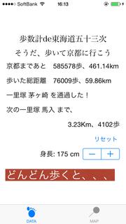 遊び方.006.jpg